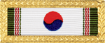 Korean Presidential Unit Citation