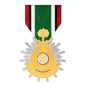 Saudi Arabian Liberation of Kuwait